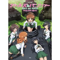 Girls und Panzer Piano Solo Album Piano Collection