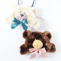 FLAPPER Teddy Bear Pouch