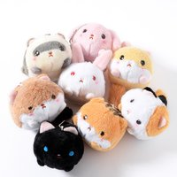 Pote Koro Friends Plush Collection (Ball Chain)