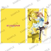 Our remake Clear File