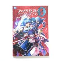 Fire Emblem 0 (Cipher) Official Guide Book Vol. 4