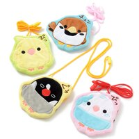 Kotori Tai Bird Appliqué Plush Coin Pouches
