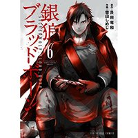 Ginrou Bloodborne Vol. 6