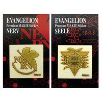 Evangelion Premium Maki-e Foil Sticker