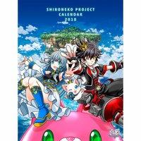 Shironeko Project 2018 Calendar