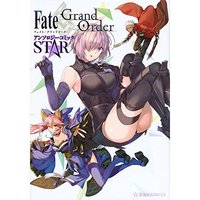 Fate/Grand Order Comic Anthology: Star
