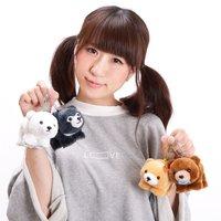 Marukuma Polar World Bear Plush Collection (Ball Chain)