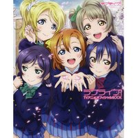 Love Live! TV Animation Official Book