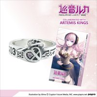 Megurine Luka Motif Ring