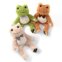 Pickles the Frog Cafe Bean Dolls