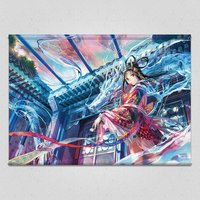 The Dragon King's Daughter Tapestry