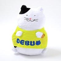 Debu Neko Chubby Cat in a Tank Top Plush (Big)