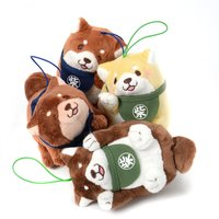 Chuken Mochi Shiba Friends Mascot Pair Plush Collection