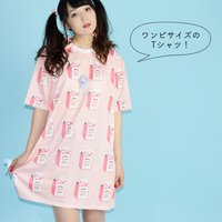 ACDC RAG Lowfat Milk T-Shirt Dress
