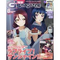 Dengeki G's Magazine August 2018