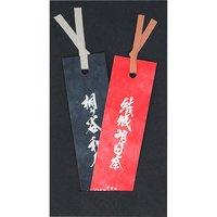 Sword Art Online the Movie: Ordinal Scale Awagami Washi Bookmark Set