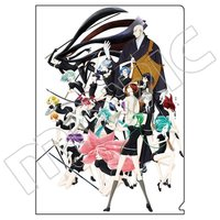 Land of the Lustrous Clear File