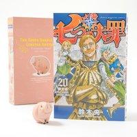 Seven Deadly Sins Vol. 20 Limited Edition w/ Mascot Figure