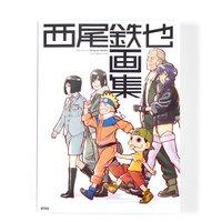 The Art of Tetsuya Nishio: Full Spectrum