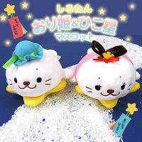 Sirotan Orihime & Hikoboshi Plush Mascot Set