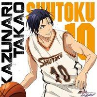TV Anime Kuroko's Basketball Character Song Solo Series Vol. 5: Kazunari Takao