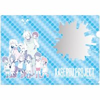 Kagerou Project A4 Clear File