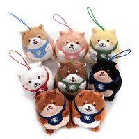 Chuken Mochi Shiba All-Star Potteri Bean Bag Plush Collection (Mini Strap)