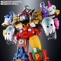 Chogokin: Cho Gattai King Robo Mickey and Friends