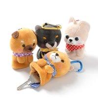 Mameshiba San Kyodai Dog Reel Key Cover Collection