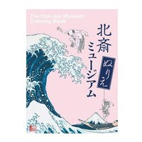 The Hokusai Museum Coloring Book