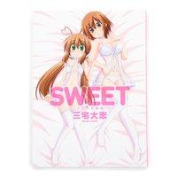 Sweet: Taishi Miyake Artworks