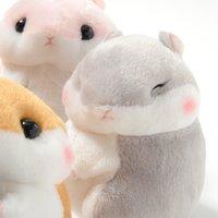 Coroham Coron Yukai na Nakama Hamster Plush Collection (Standard)