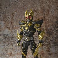 S.I.C. Kiwami Tamashii: Kamen Rider Kuuga Rising Ultimate