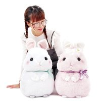 Usa Dama-chan Standing Up Rabbit Plush Collection (Big)