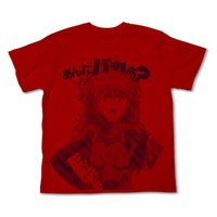 Rebuild of Evangelion Are You Stupid? T-shirt