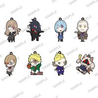 The Suffering Noel Trading Rubber Strap Box