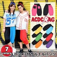 ACDC RAG Assymetrical 3/4 Sarouel Pants