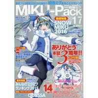 Miku-Pack Music & Artworks February 2016