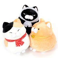 Hige Manjyu Yu Cat Plush Collection (Big)
