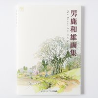 Oga Kazuo Art Collection