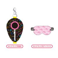 Nendoroid Pouch: Sleeping Bag & Eye Mask - Love Live! Ver.