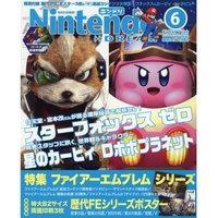 Nintendo Dream June 2016