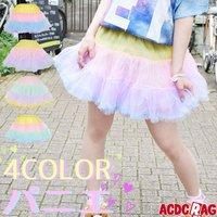 ACDC RAG 4-Color Pannier Skirt