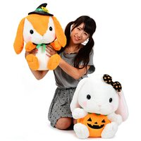 Pote Usa Loppy Halloween Rabbit Plush Collection (Big)