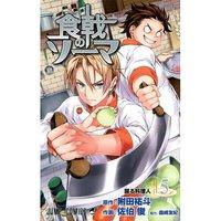 Food Wars! Shokugeki no Soma Vol. 5