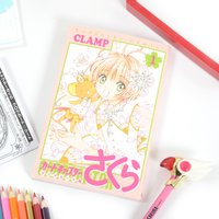 Cardcaptor Sakura Clear Card Arc Vol. 1 Deluxe Edition w/ Deluxe Manga Artist Set