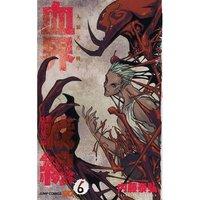 Blood Blockade Battlefront Vol. 6