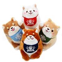 Chuken Mochi Shiba Sitting Big Plush Collection