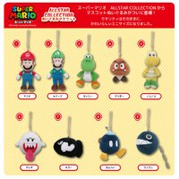 Super Mario All-Star Plushie Mascots