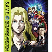 Level E Complete Series S.A.V.E. BD/DVD Combo